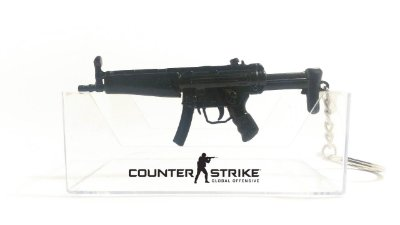 Chaveiro de Metal - Miniatura Submetralhadora Heckler & Koch MP5 - Counter Strike