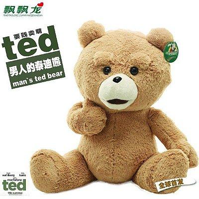 Pelúcia Personagem Urso TED 60cm