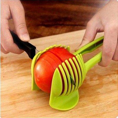 Acessório de Cozinha para Cortar Frutas e Legumes