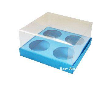 Caixas para Mini Cupcakes - Azul Turquesa