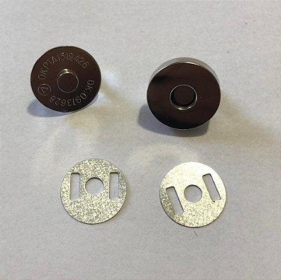 Botão de Imã Prata Grande (5 unidades)