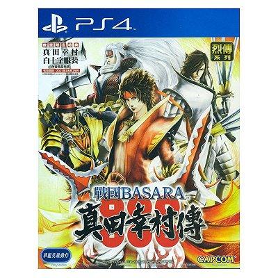 Sengoku BASARA Yukimura Sanada - Japan - PS4