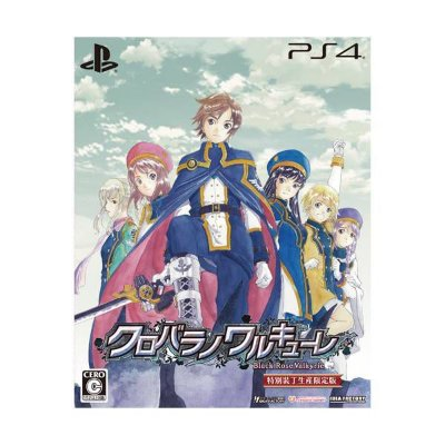 Black Rose Valkyrie Limited Edition - Japan - PS4