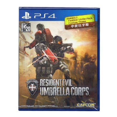 Biohazard Umbrella Corps Resident Evil - PS4
