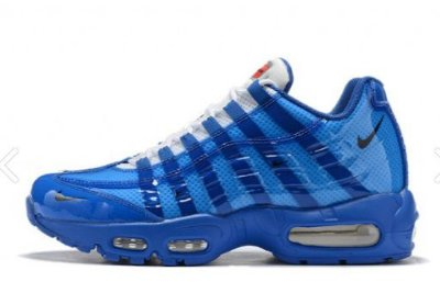TÊNIS NIKE AIR MAX 95 HERON PRESTON - AZUL