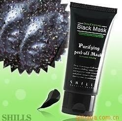 Pilaten Black Head Mascara Removedora De Cravos 50g Original