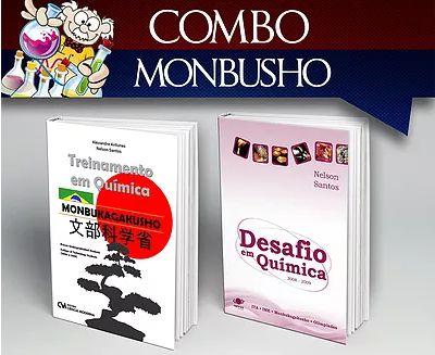 Combo Monbusho