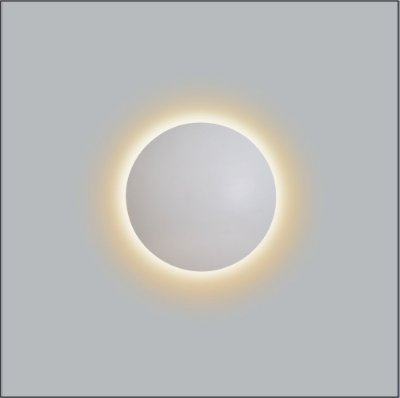 Arandela Redonda Eclipse Curvo 40cm - Usina Design 239-40