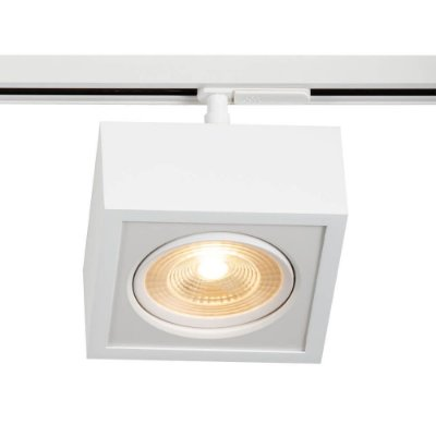 DUPLICADO - PLAFON BOX LED 12W 3000K 900LM  -  New Line 563AP