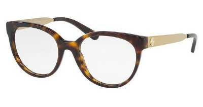 Armação Óculos Michael Kors Granada MK 4053 3293 Dark Tortoise