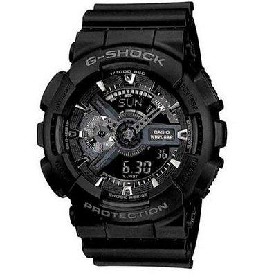 Relógio Casio G-Shock Anadigi GA-110-1BDR