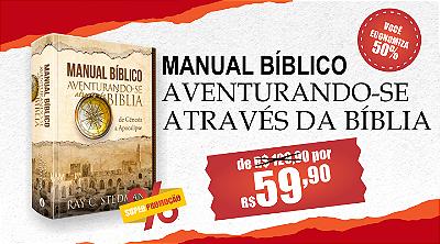 aventurando -se na bíblia