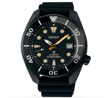 Relógio Seiko Prospex Black series Sumo SPB125J1