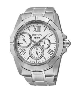 Relógio Seiko Lord QUARTZ  5Y66AB/1 Masculino