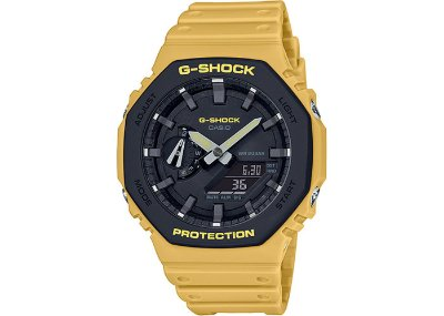 Relogio Casio G-shock Carbon Core Guard Ga-2110su-9adr OAK