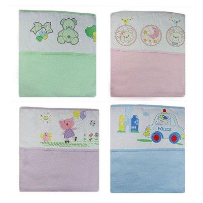 Kit com 4 Cobertores Variados Cia Especial - Minasrey 3754