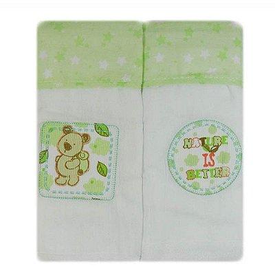 Toalha Fralda Verde 70 cm x 108 cm com Bainha Carícia - Minasrey - 3350