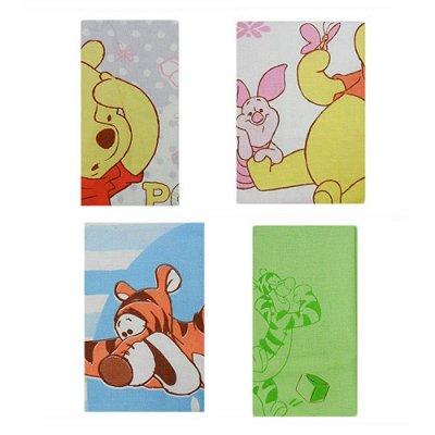 Kit com 4 Fronhas Pooh 28 cm x 40 cm Variadas - Minasrey 3902