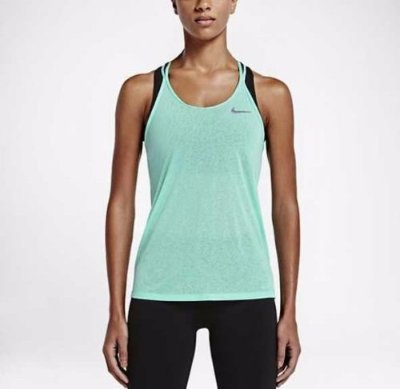 Regata Nike Dri-Fit Cool Breeze Strappy