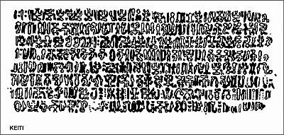 Placa Keiti em PVC  23x10,5 cm