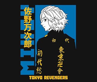 Enjoystick Tokyo Revengers - Mikey