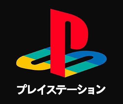 Enjoystick Playstation Japan