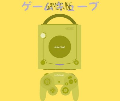 Enjoystick Game Cube - Fan