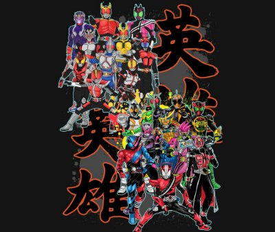 Enjoystick Kamen Rider - Heisei Epic