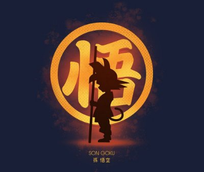 Enjoystick Dragon Ball - Son Goku