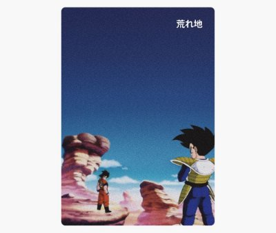Enjoystick Dragon Ball Z Places - Área Desabitada