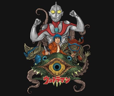 Enjoystick Ultimate Ultraman