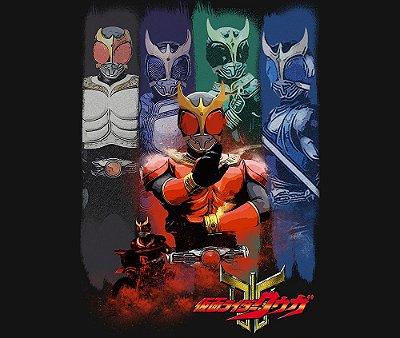 Enjoystick Kamen Rider - Kuuga