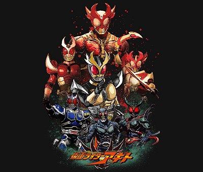 Enjoystick Kamen Rider Agito