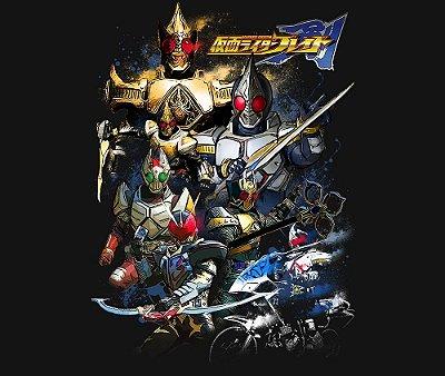 Enjoystick Kamen Rider Blade