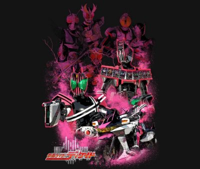 Enjoystick Kamen Rider Decade