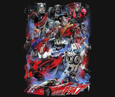 Enjoystick Kamen Rider Drive
