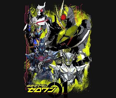 Enjoystick Kamen Rider  Zero-one