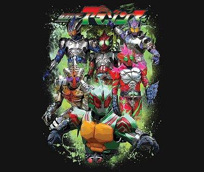 Enjoystick Kamen Rider Amazons