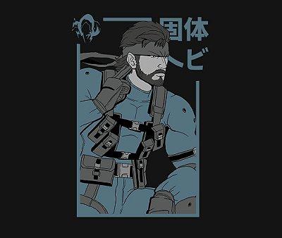 Enjoystick Metal Gear - Snake