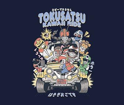 Enjoystick Tokusatsu Kawaii Ride