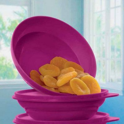 Tupperware Tupper Pragela  Rosa 450ml