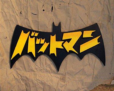 Quadro decorativo Batman