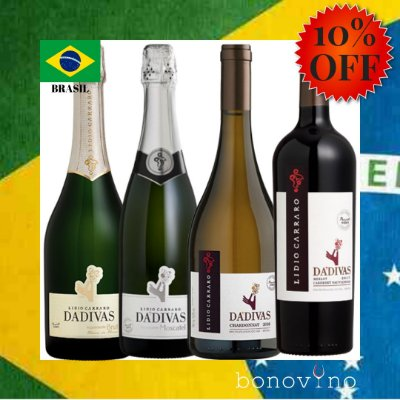 Vinhos do Brasil - Semana da Pátria