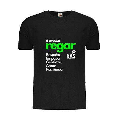 R.E.G.A.R. Camiseta Unissex