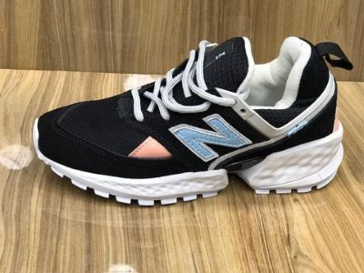 Tênis New Balance 574 V2 Preto