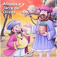 MEUS CLASSICOS FAVORITOS - ALICOJIA JARRA DE OLIVA