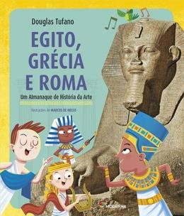 EGITO, GRECIA E ROMA