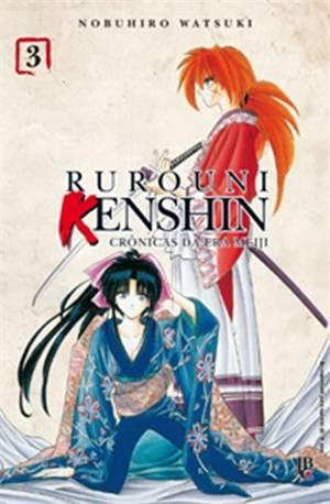 RUROUNI KENSHIN - VOL.03