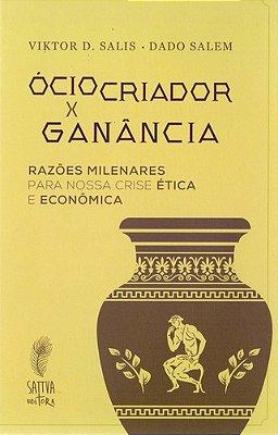 OCIO CRIADOR X GANANCIA