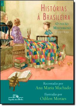 HISTORIAS A BRASILEIRA - VOL.04